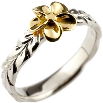 ハワイアンジュエリー プラチナ リング 指輪 コンビ プルメリア