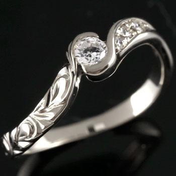 ハワイアンジュエリー ダイヤモンド プラチナ リング 指輪