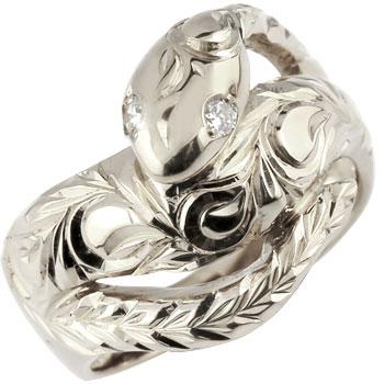 ハワイアンジュエリー 蛇 プラチナ リング ダイヤモンド ダイヤ スネーク 指輪 レディース