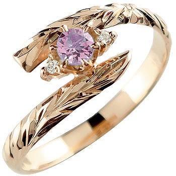 ハワイアンジュエリー リング ピンクサファイア ピンクゴールドk18 指輪 ハワイアンリング 9月誕生石 18金 k18pg ストレート
