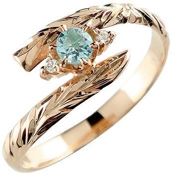 ハワイアンジュエリー リング ブルートパーズ ピンクゴールドk18 指輪 ハワイアンリング 11月誕生石 18金 k18pg