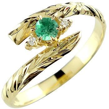 ハワイアンジュエリー リング エメラルド イエローゴールドk18 指輪 ハワイアンリング 5月誕生石 18金 k18 ストレート