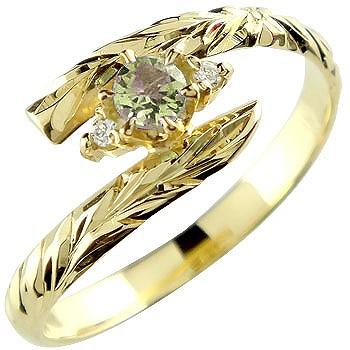 ハワイアンジュエリー リング ペリドット イエローゴールドk18 指輪 ハワイアンリング 8月誕生石 18金 k18 ストレート