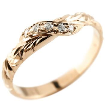 ハワイアンジュエリー ピンキーリング ダイヤモンド ピンクゴールドk10 リング 指輪 ハワイアンリング ダイヤ k10 10金 スパイラル 10k