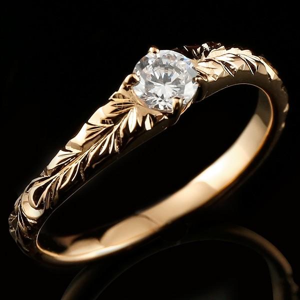 ハワイアンジュエリー ダイヤモンド リング 指輪 ピンクゴールドk10 ハワイアンリング ダイヤ 一粒 大粒 10金 10k