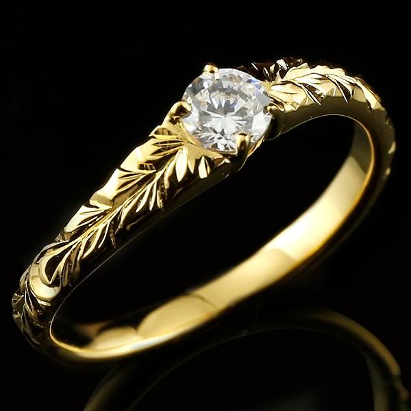 ハワイアンジュエリー ダイヤモンド リング 指輪 イエローゴールドk18 ハワイアンリング ダイヤ 一粒 大粒 18金 18k