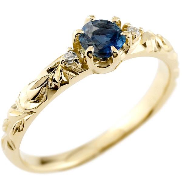 ハワイアンジュエリー 大粒の天然石 ゴールド リング 指輪