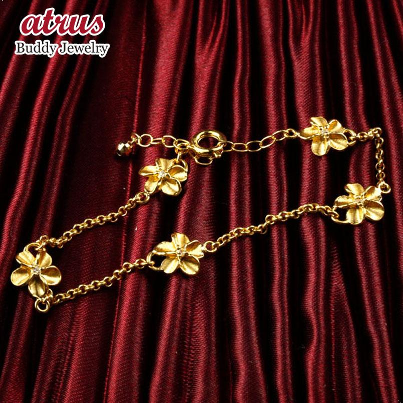 ハワイアンジュエリー ダイヤモンド ブレスレット 花 イエローゴールドk18