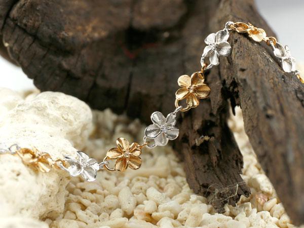 ハワイアンジュエリー ダイヤモンド ブレスレット 花 ピンクゴールドk18 プラチナ コンビ