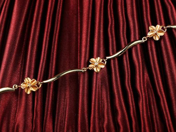 ハワイアンジュエリー ブレスレット 花 キュービックジルコニア ピンクゴールドk18 プラチナ コンビ