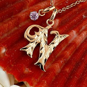 ハワイアンジュエリー イニシャル N ネックレス ピンクゴールドk10 ペンダント ピンクサファイア アルファベット レディース チェーン 人気