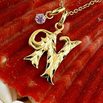 ハワイアンジュエリー イニシャル N ネックレス イエローゴールドk18 ペンダント ピンクサファイア アルファベット レディース チェーン 人気