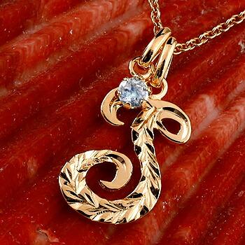 ハワイアンジュエリー イニシャル S ネックレス ピンクゴールドk18 ペンダント ブルームーンストーン アルファベット レディース チェーン 人気