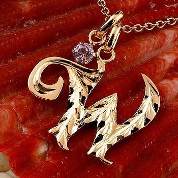 ハワイアンジュエリー イニシャル W ネックレス ピンクゴールドk18 ペンダント ピンクトルマリン アルファベット レディース チェーン 人気