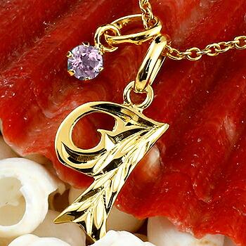 ハワイアンジュエリー イニシャル I ネックレス イエローゴールドk18 ペンダント ピンクサファイア アルファベット レディース チェーン 人気