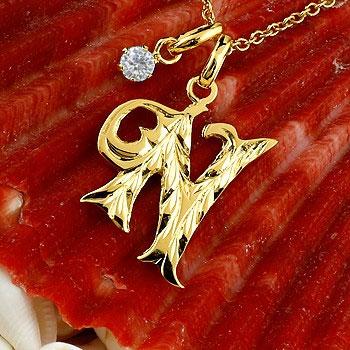 ハワイアンジュエリー イニシャル N ネックレス イエローゴールドk10 ペンダント ダイヤモンド アルファベット レディース チェーン 人気