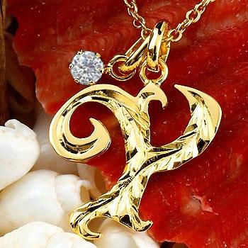 ハワイアンジュエリー イニシャル Y ネックレス イエローゴールドk10 ペンダント ダイヤモンド アルファベット レディース チェーン 人気