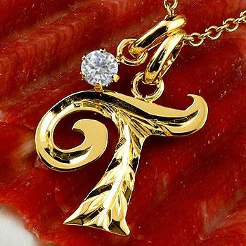 ハワイアンジュエリー イニシャル T ネックレス イエローゴールドk10 ペンダント ダイヤモンド アルファベット レディース チェーン 人気