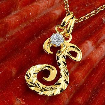 ハワイアンジュエリー イニシャル S ネックレス イエローゴールドk10 ペンダント ダイヤモンド アルファベット レディース チェーン 人気