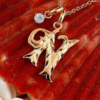 ハワイアンジュエリー イニシャル N ネックレス ピンクゴールドk10 ペンダント ダイヤモンド アルファベット レディース チェーン 人気