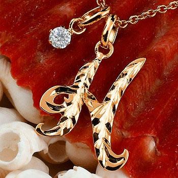 ハワイアンジュエリー イニシャル H ネックレス ピンクゴールドk18 ペンダント ダイヤモンド アルファベット レディース チェーン 人気