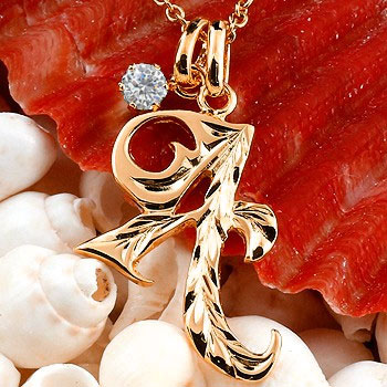 ハワイアンジュエリー イニシャル A ネックレス ピンクゴールドk10 ペンダント ダイヤモンド アルファベット レディース チェーン 人気