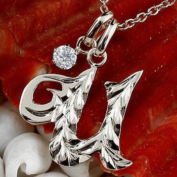ハワイアンジュエリー イニシャル U ネックレス ホワイトゴールドk10 ペンダント ダイヤモンド アルファベット レディース チェーン 人気