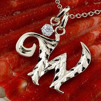 ハワイアンジュエリー イニシャル W ネックレス プラチナ ペンダント ダイヤモンド アルファベット レディース チェーン 人気