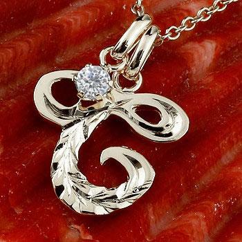 ハワイアンジュエリー イニシャル C ネックレス ホワイトゴールドk18 ペンダント ダイヤモンド アルファベット レディース チェーン 人気