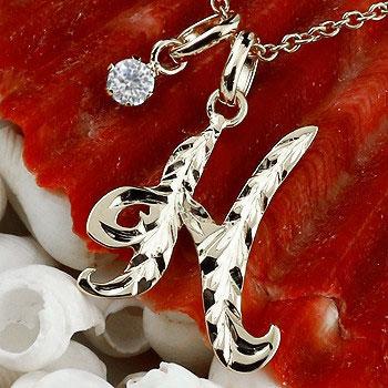 ハワイアンジュエリー イニシャル H ネックレス ホワイトゴールドk10 ペンダント ダイヤモンド アルファベット レディース チェーン 人気