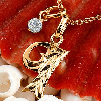 ハワイアンジュエリー イニシャル I ネックレス ピンクゴールドk18 ペンダント ダイヤモンド アルファベット レディース チェーン 人気