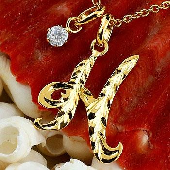 ハワイアンジュエリー イニシャル H ネックレス イエローゴールドk18 ペンダント ダイヤモンド アルファベット レディース チェーン 人気