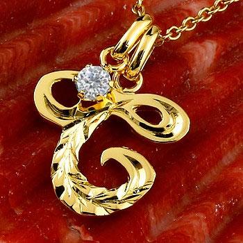 ハワイアンジュエリー イニシャル C ネックレス イエローゴールドk10 ペンダント ダイヤモンド アルファベット レディース チェーン 人気