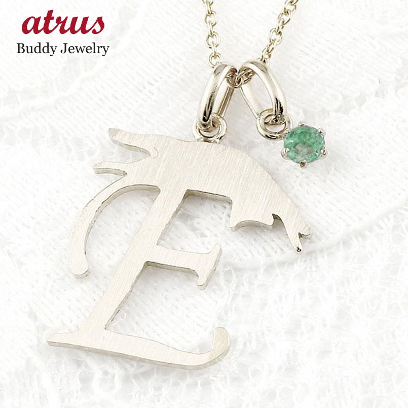 イニシャル E 猫 ネックレス エメラルド ホワイトゴールドk18 ペンダント アルファベット ネーム ネコ ねこ 18金 ヘアライン仕上げ レディース チェーン 人気 5月誕生石