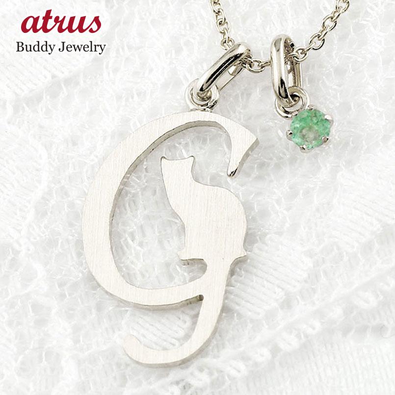 イニシャル G 猫 ネックレス エメラルド  ホワイトゴールドk18 ペンダント アルファベット ネーム ネコ ねこ 18金  ヘアライン仕上げ レディース チェーン 人気 5月誕生石