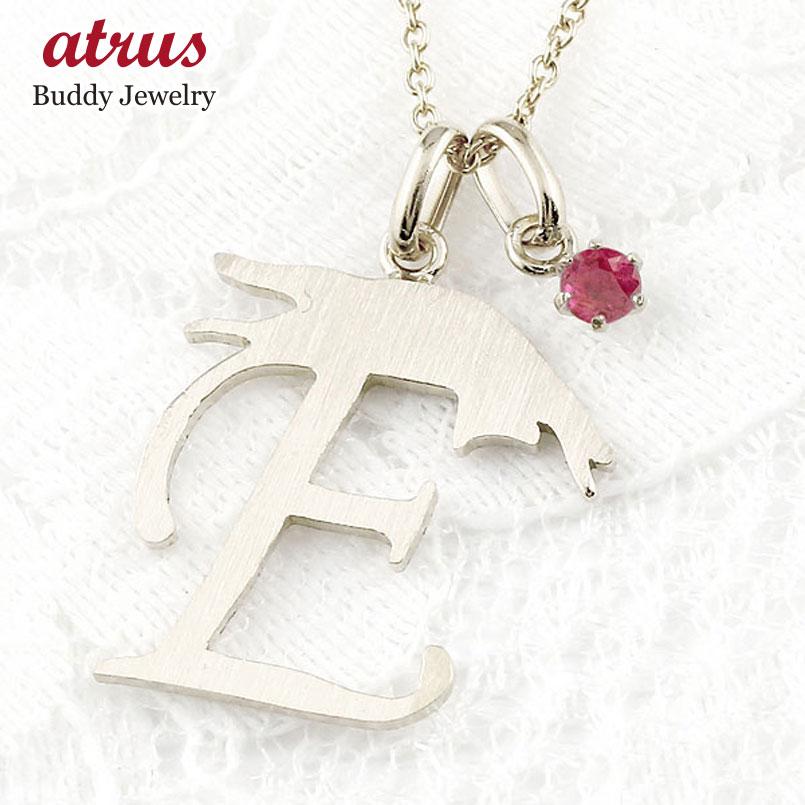 イニシャル E 猫 ネックレス ルビー ホワイトゴールドk10 ペンダント アルファベット ネーム ネコ ねこ 10金 ヘアライン仕上げ レディース チェーン 人気 7月誕生石