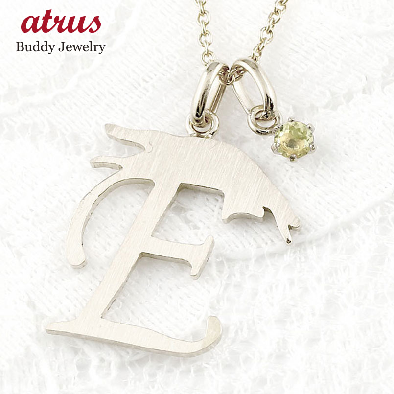 イニシャル E 猫 ネックレス ペリドット ホワイトゴールドk18 ペンダント アルファベット ネーム ネコ ねこ 18金 ヘアライン仕上げ レディース チェーン 人気 8月誕生石
