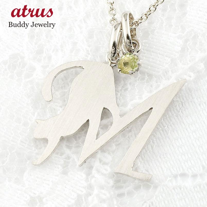 イニシャル M 猫 ネックレス ペリドット  ホワイトゴールドk18 ペンダント アルファベット ネーム ネコ ねこ 18金  ヘアライン仕上げ レディース チェーン 人気 8月誕生石