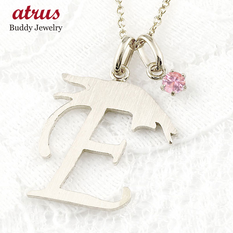 イニシャル E 猫 ネックレス ピンクサファイア プラチナ ペンダント アルファベット ネーム ネコ ねこ ヘアライン仕上げ レディース チェーン 人気 9月誕生石