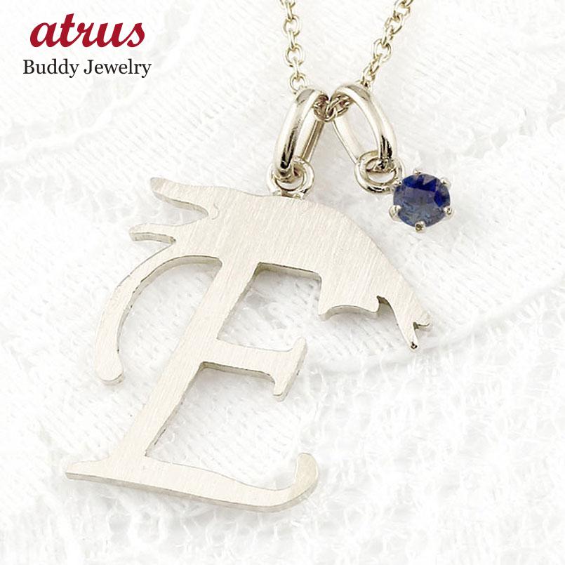 イニシャル E 猫 ネックレス サファイア ホワイトゴールドk18 ペンダント アルファベット ネーム ネコ ねこ 18金 ヘアライン仕上げ レディース チェーン 人気 9月誕生石