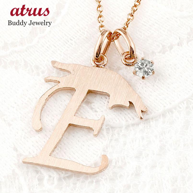 イニシャル E 猫 ネックレス 天然ダイヤモンド ピンクゴールドk10 ペンダント アルファベット ネーム ネコ ねこ 10金 ヘアライン仕上げ レディース チェーン 人気 4月誕生石