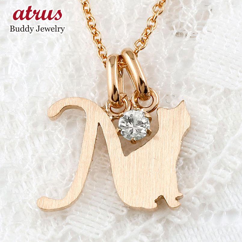 イニシャル N 猫 ネックレス 天然ダイヤモンド  ピンクゴールドk18 ペンダント アルファベット ネーム ネコ ねこ 18金  ヘアライン仕上げ レディース チェーン 人気 4月誕生石