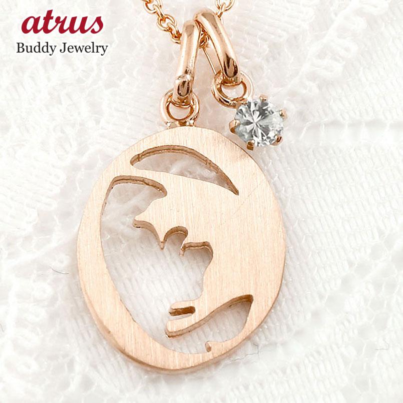 イニシャル O 猫 ネックレス 天然ダイヤモンド  ピンクゴールドk10 ペンダント アルファベット ネーム ネコ ねこ 10金  ヘアライン仕上げ レディース チェーン 人気 4月誕生石