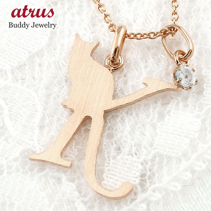 イニシャル K 猫 ネックレス ブルームーンストーン  ピンクゴールドk18 ペンダント アルファベット ネーム ネコ ねこ 18金  ヘアライン仕上げ レディース チェーン 人気 6月誕生石