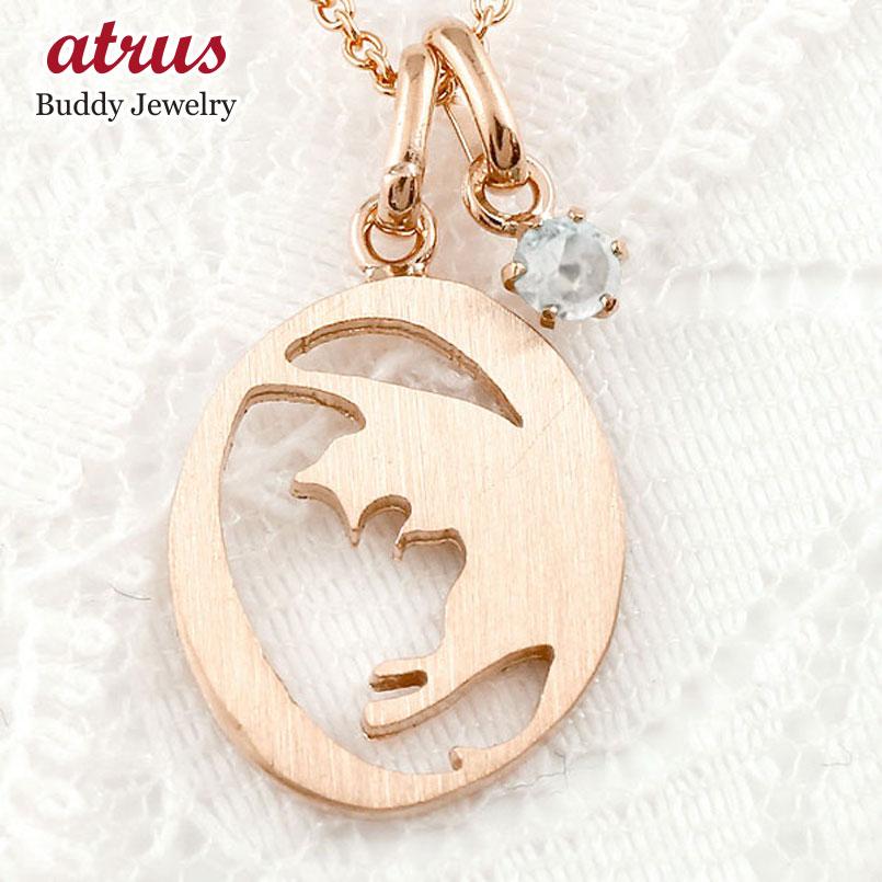 イニシャル O 猫 ネックレス ブルームーンストーン  ピンクゴールドk18 ペンダント アルファベット ネーム ネコ ねこ 18金  ヘアライン仕上げ レディース チェーン 人気 6月誕生石