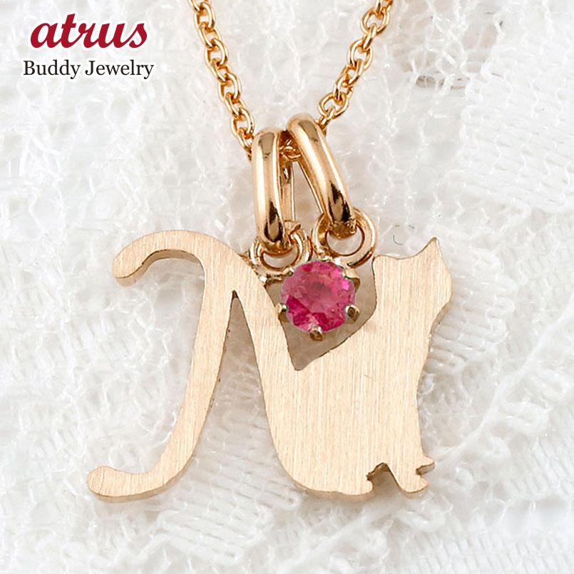 イニシャル N 猫 ネックレス ルビー  ピンクゴールドk18 ペンダント アルファベット ネーム ネコ ねこ 18金  ヘアライン仕上げ レディース チェーン 人気 7月誕生石