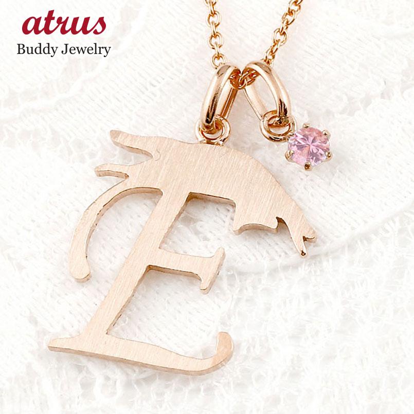 イニシャル E 猫 ネックレス ピンクサファイア ピンクゴールドk18 ペンダント アルファベット ネーム ネコ ねこ 18金 ヘアライン仕上げ レディース チェーン 人気 9月誕生石