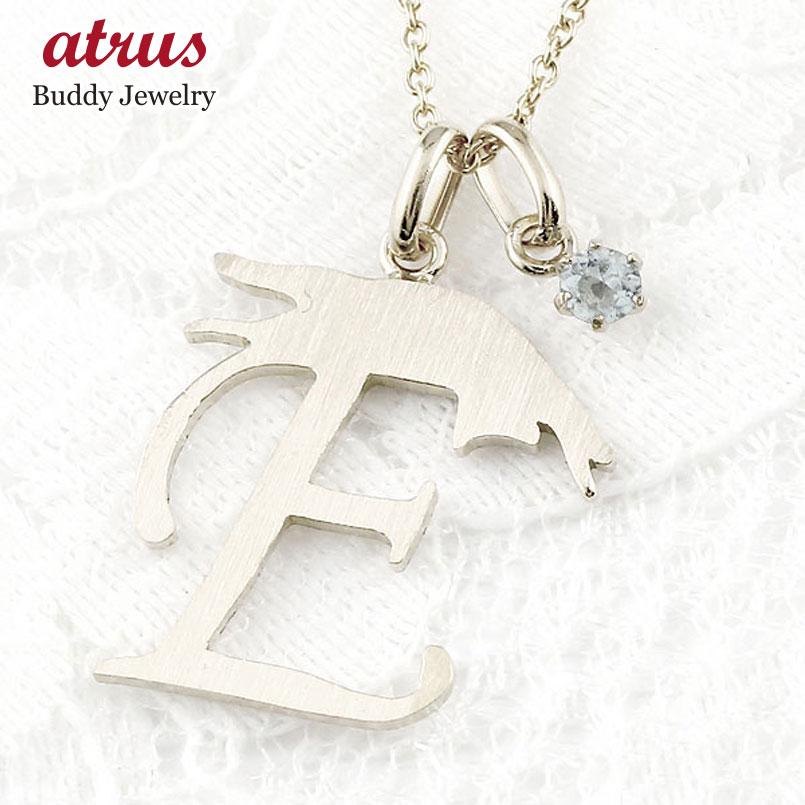 イニシャル E 猫 ネックレス アクアマリン ホワイトゴールドk18 ペンダント アルファベット ネーム ネコ ねこ 18金 ヘアライン仕上げ レディース チェーン 人気 3月誕生石