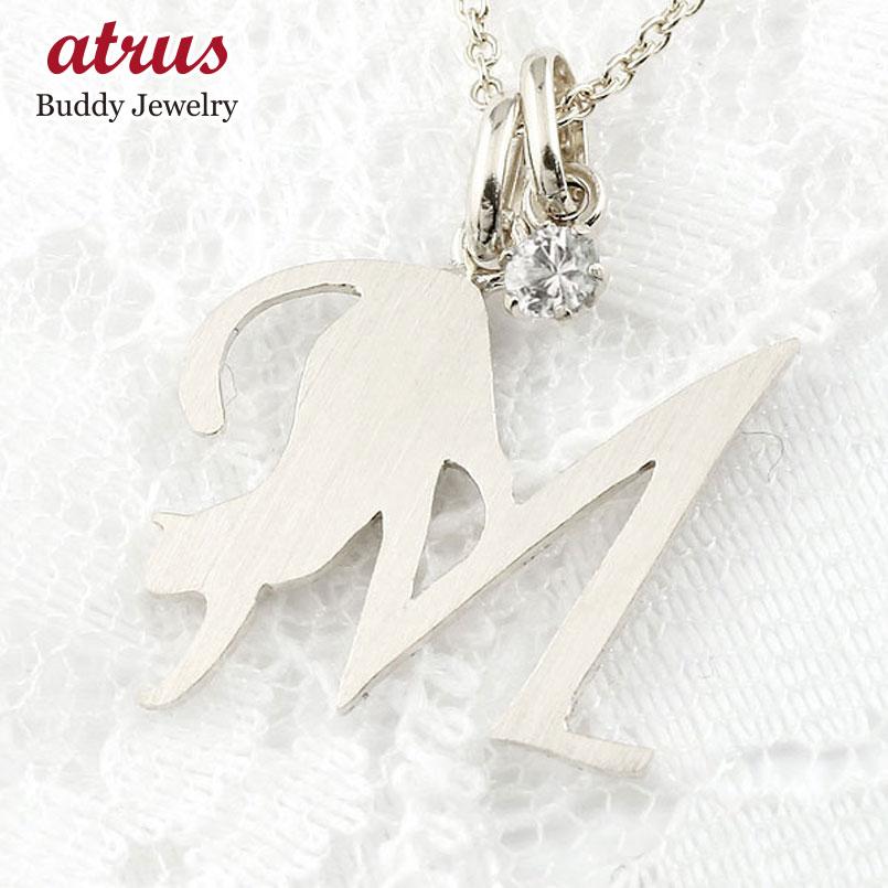 イニシャル M 猫 ネックレス 天然ダイヤモンド  ホワイトゴールドk10 ペンダント アルファベット ネーム ネコ ねこ 10金  ヘアライン仕上げ レディース チェーン 人気 4月誕生石