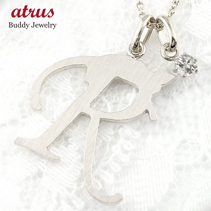 イニシャル R 猫 ネックレス 天然ダイヤモンド プラチナ ペンダント アルファベット ネーム ネコ ねこ ヘアライン仕上げ レディース チェーン 人気 4月誕生石